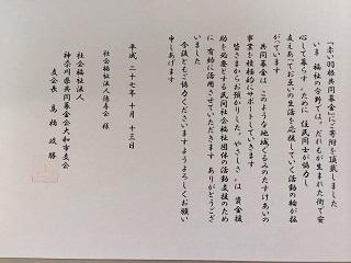 image20151019.JPG